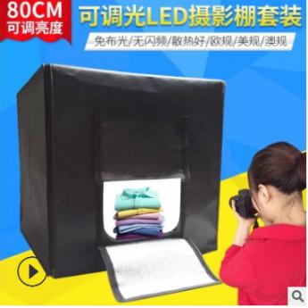 LED静物拍摄柔光箱套装