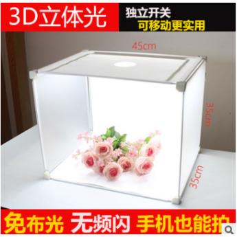 便攜式折疊LED攝影棚