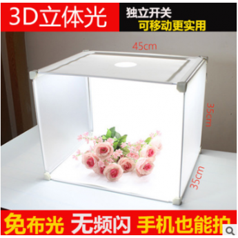 便携式折叠LED摄影棚