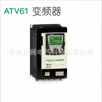 施耐德變頻器ATV61HD45N4 380V/45KW