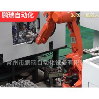 打磨搬運焊接機械臂