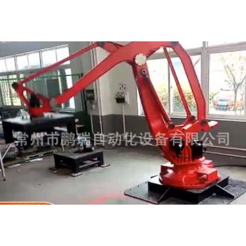 關節型沖壓搬運機器人