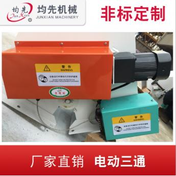 廠家專業生產氣動三通 定制多規格氣動三通分料閥