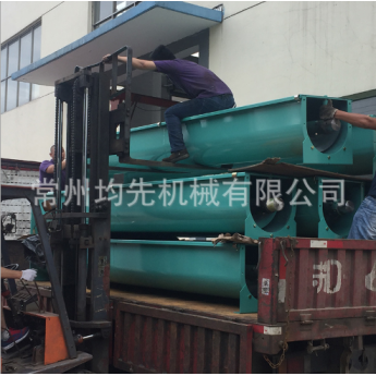 輸送機械設備 小型絞龍抽糧機 多用途螺旋輸送機