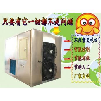 空气能热泵粮食烘干设备玉米花生除湿脱水一体烘干机厂家直销