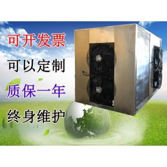 大型空氣能魚塊魚干烘干機黃花魚魷魚魚仔干燥設備熱風除濕烘干箱