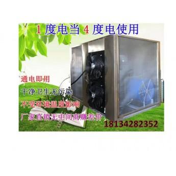 廠家供應香菇烘干機 熱風循環烘箱 高溫香菇烘干房香菇烘干設備