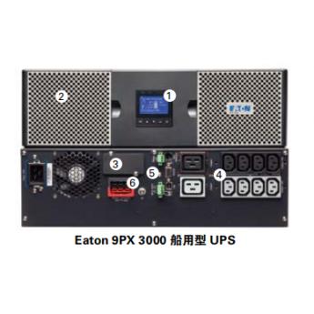 广州船舶伊顿UPS电源销售价 海珠黄埔巡航瑞宇蓄电池更换