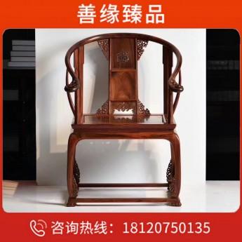 「 皇宮椅 」