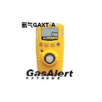 美國霍尼韋爾氨氣檢測儀GAXT-A