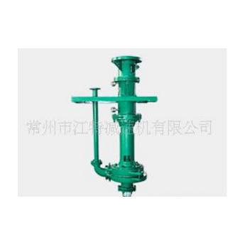 渣漿泵專用擺線針減速機