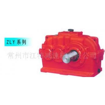 ZLY兩級圓柱齒輪減速機