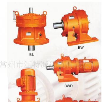 BL4527系列擺線針輪減速機