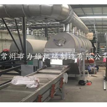 茶葉玉米胚芽振動流化床干燥機