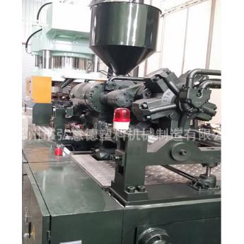 運動器械注塑加工機械