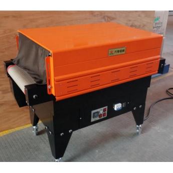 金屬管加熱收縮機