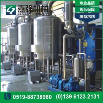 板式蒸發器