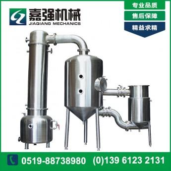 單效蒸發器