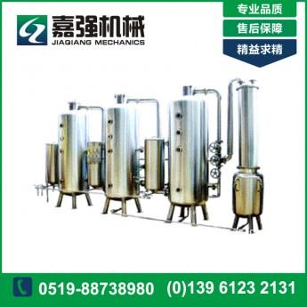 三效外循環蒸發器