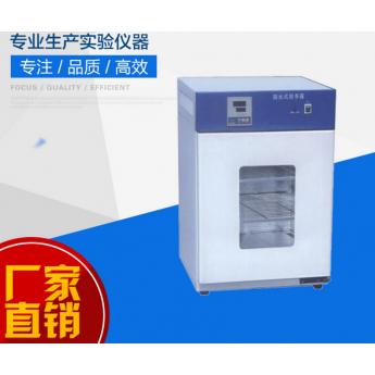 HGP-300隔水式恒溫培養箱