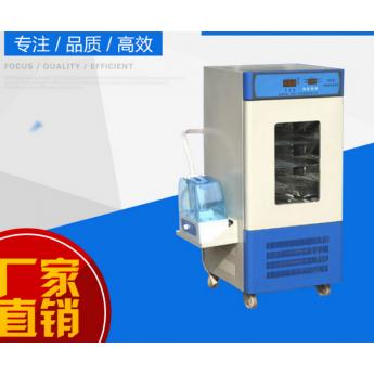 SPJ-80恒溫恒濕培養箱