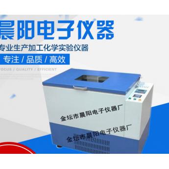 HXL-70低溫恒溫氣浴振蕩器