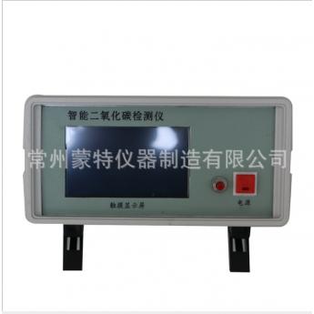 批發供應空氣CO2氣體檢測分析儀器 CEA-800A
