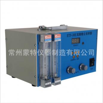 廠家供應標準大氣土壤采樣設備 大氣水樣采集器