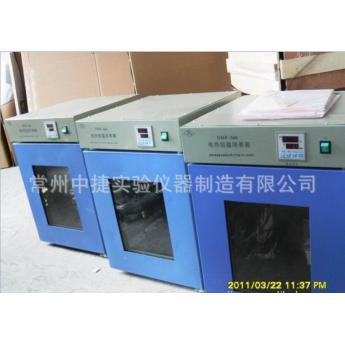 供应高品质DHP-360电热恒温培养箱