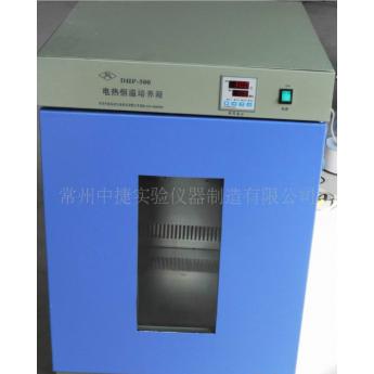 供应常州中捷DHP-420电热恒温培养箱