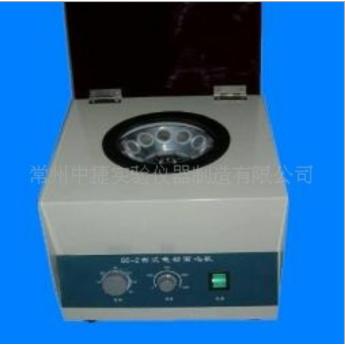 供应常州中捷80-2型电动离心机