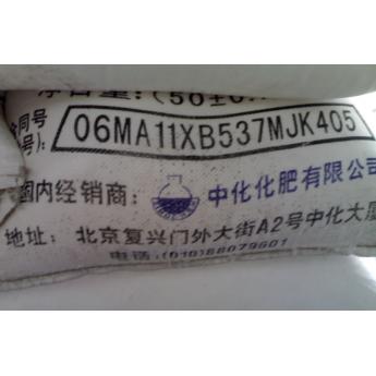 氯化鉀 62%