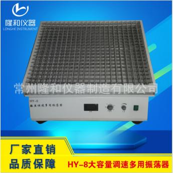 HY-8(A) 大容量振荡器 菌种摇床 多功能调速振荡器