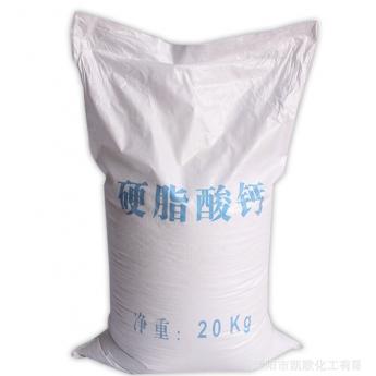 硬脂酸鈣粉末