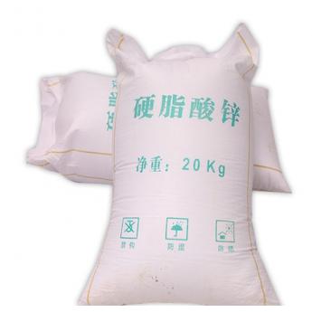 PVC水性潤滑劑
