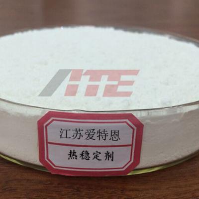 钙锌稳定剂的一些常识及应用