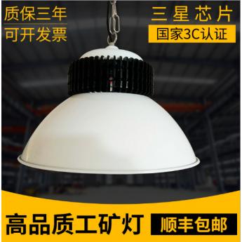 鰭片工礦燈