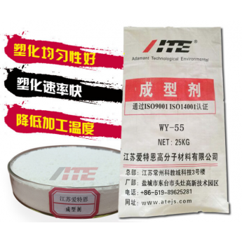 PVC加工流動改性劑