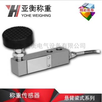 亞衡公司直銷高品質SQB-500kg
