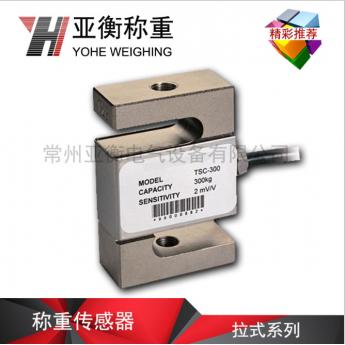 THSC-50kg混凝土配料稱重拉式傳感器