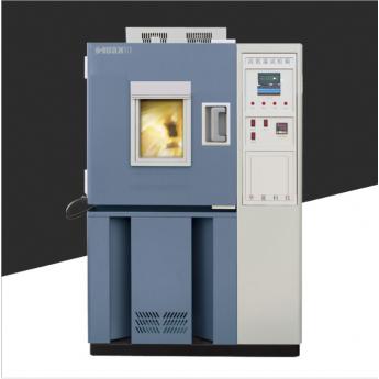 GDW-500高低溫試驗箱不銹鋼箱體