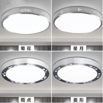 圓形吸頂燈
