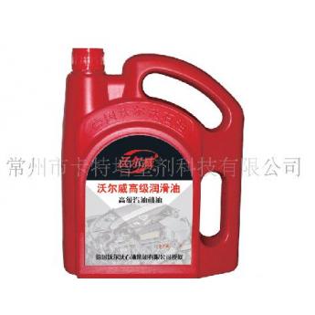 車用柴機油潤滑油