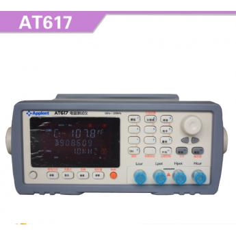 供應電容測試儀AT611/AT617