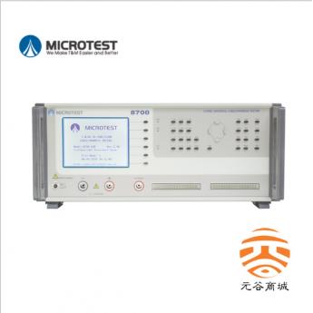 精密四線式線材測試儀器8700
