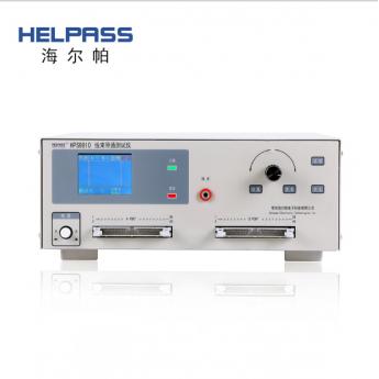 HPS9810線束排線線材導通測試儀