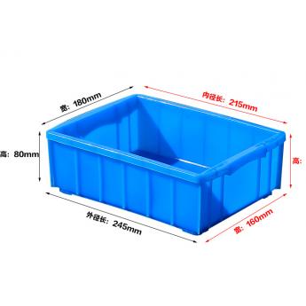 藍色加厚周轉箱