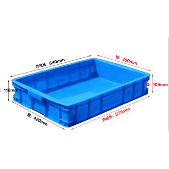 塑膠塑料食品箱