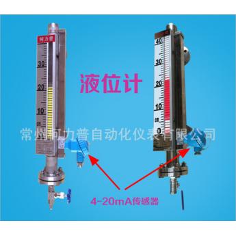 水位测量仪PVCPP防腐液位计