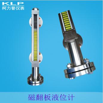 定制非标磁翻板液位计锅炉水位计